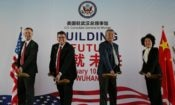 February 10, 2017, the U.S. Consulate General in Wuhan broke ground on the site of their future office in the Minsheng Bank Building in Hankou.